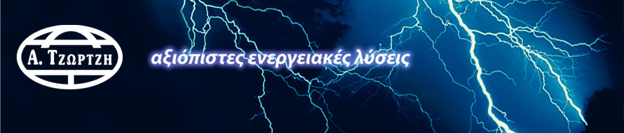 ������������, photovoltaics, ��������������� �����, generating sets, ��������������� , diesel generators, ,  energy applications, diesel applications,  power  applications GREECE, ��������� ����������